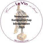 logo CLVED NK 2019