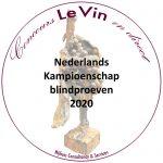 Logo NK 2020